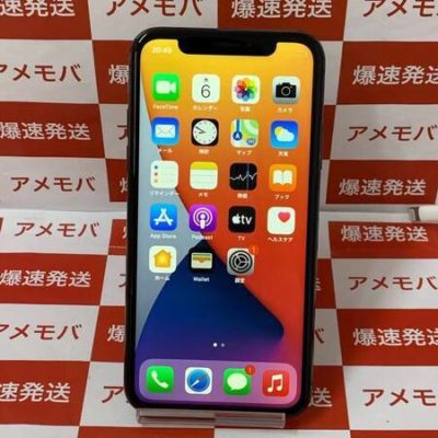 iPhone X 256GB AU版SIMフリー スペースグレイ