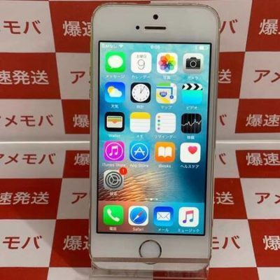 iPhone5s 32GB ゴールド Softbank バッテリー86%