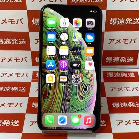 iPhone XS 256GB Apple版SIMフリー スペースグレイ-正面
