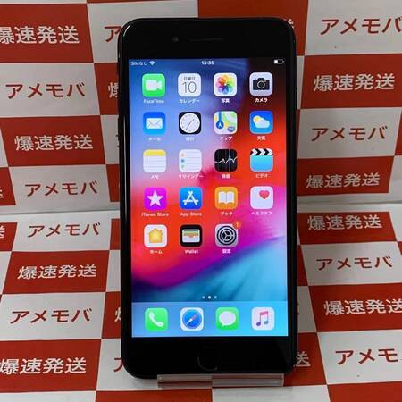 iPhone7 Plus 256GB Softbank版SIMフリー MN6L2J/A-正面