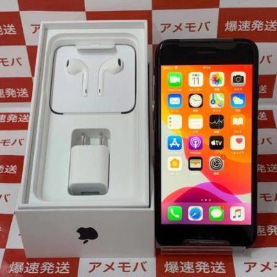 iPhone SE第2世代 128GB UQmobile版SIMフリー 開封未使用品