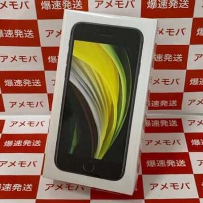 iPhone SE 第2世代 128GB Softbank版SIMフリー 新品未開封