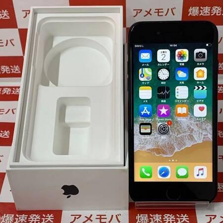 iPhone7 32GB Softbank版SIMフリー バッテリー86% ブラック-正面