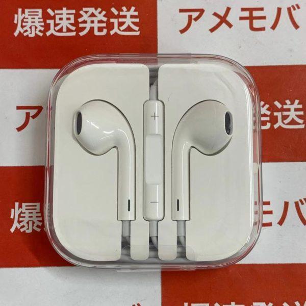 Apple純正 EarPods with 3.5 mm Headphone Plug セット売り正面