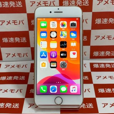 iPhone8 64GB docomo版SIMフリー MQ7A2J/A A1906