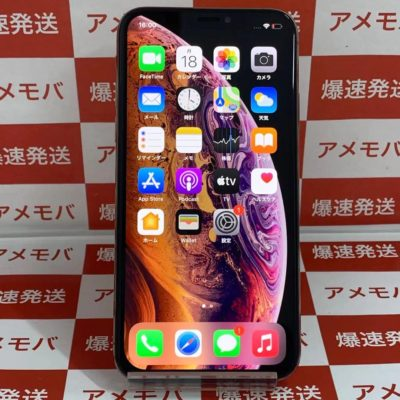 iPhone XS 256GB Softbank版SIMフリー MTE22J/A A2098
