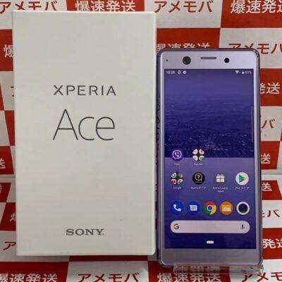 Xperia Ace J3173 64GB 楽天版SIMフリー