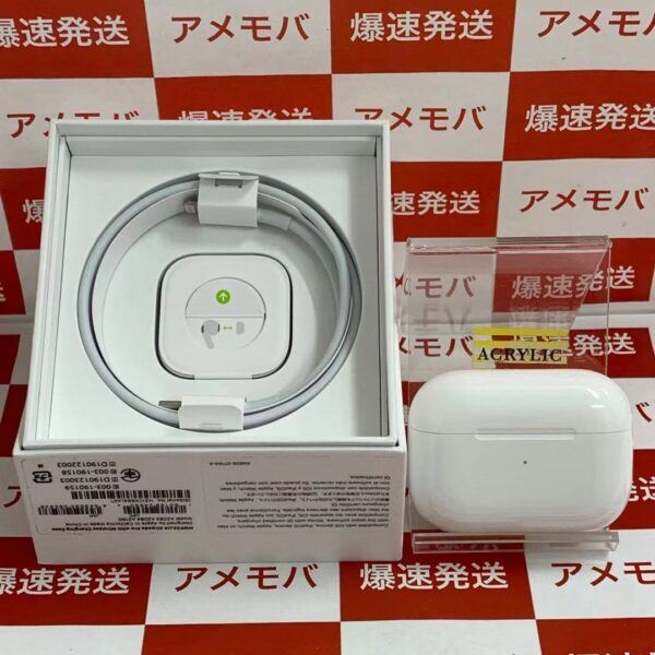 Apple AirPods Pro MWP22J/A 正面