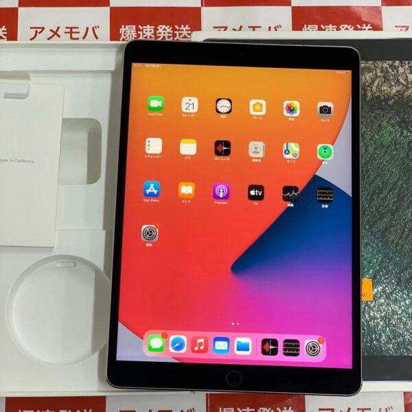 iPad Pro 10.5インチ 64GB docomo版SIMフリー MQEY2J/A A1709正面