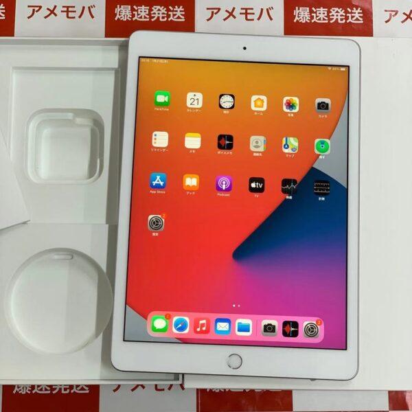 iPad 第7世代 128GB Wi-Fiモデル MW782J/A A2197 正面