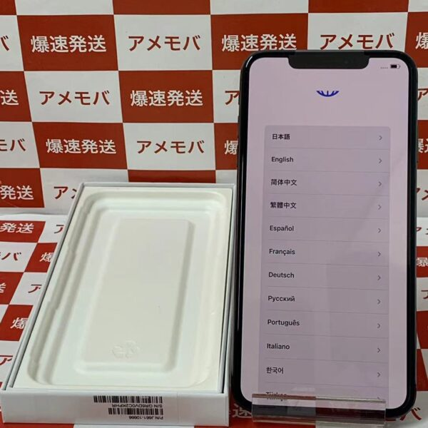 iPhone XS Max 256GB AU版SIMフリー NT6U2J/A A2102 正面