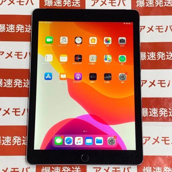 iPad Air2 32GB docomo MNVP2J/A A1567 正面