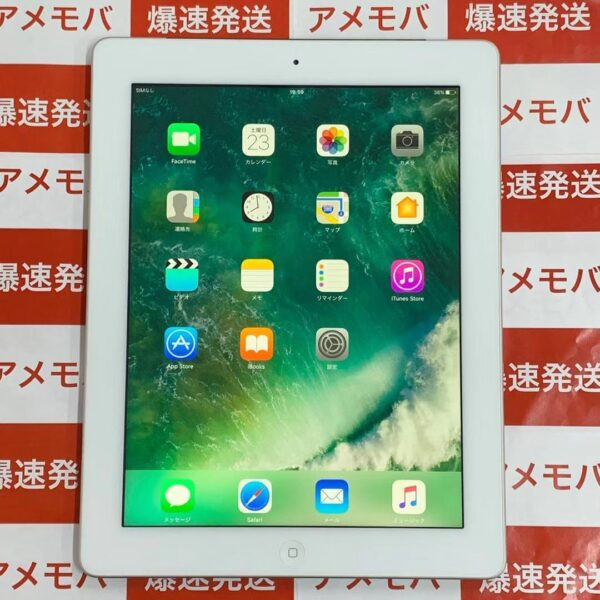 iPad 第4世代 32GB Softbank MD526J/A正面