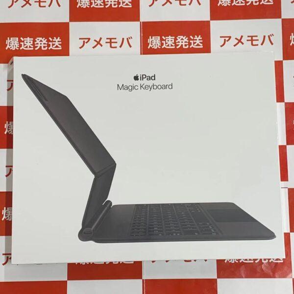 Pad Magic Keyboard 11インチ MXQT2J/A A2261正面