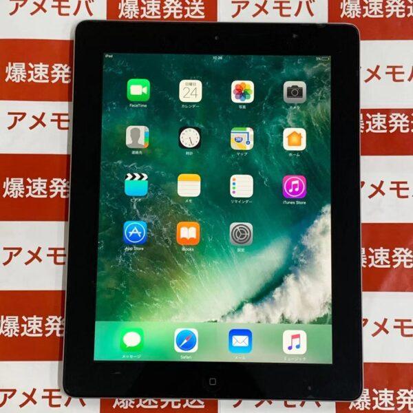 iPad 第4世代 16GB Wi-Fiモデル MD510J/A A145正面