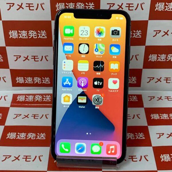 iPhoneX 64GB Softbank版SIMフリー NQAX2J/A A1902 正面
