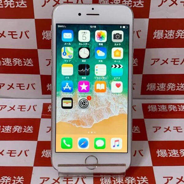iPhone6s 128GB Softbank版SIMフリー MKQU2J/A A1688 正面