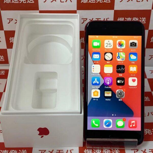iPhone8 64GB Softbank版SIMフリー NRRY2J/A A1906 正面