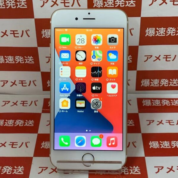 iPhone6s 128GB Softbank版SIMフリー MKQV2J/A A1688 正面