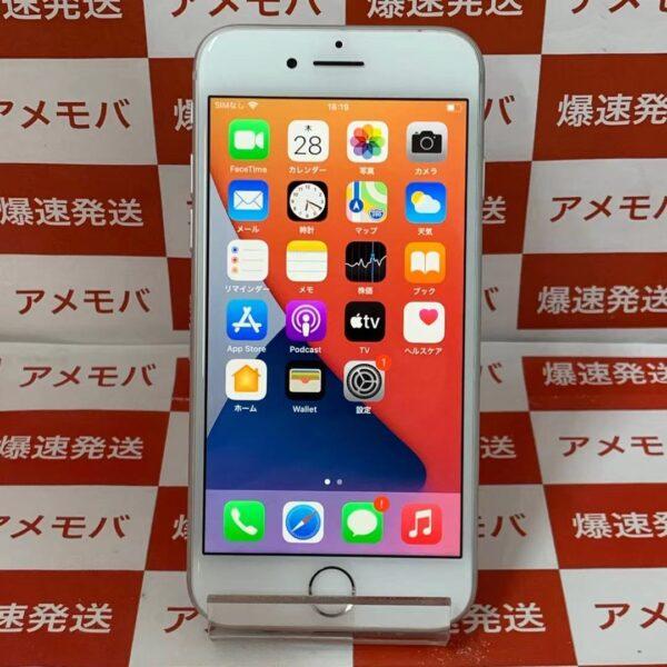iPhone8 64GB Softbank版SIMフリー MQ792J/A A1906 正面
