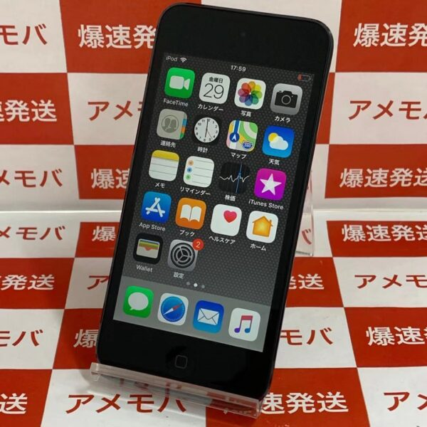 iPod Touch 第6世代 32GB FKJ02J/A A1574 正面
