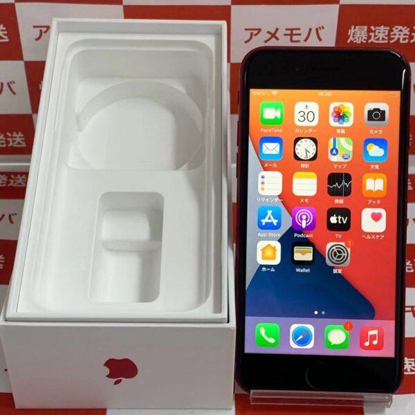 iPhone8 64GB au版SIMフリー MRRY2J/A A1906 正面