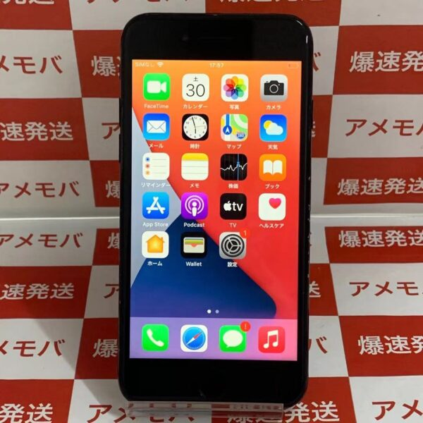 iPhone7 128GB docomo版SIMフリー MNCP2J/A A1779 正面