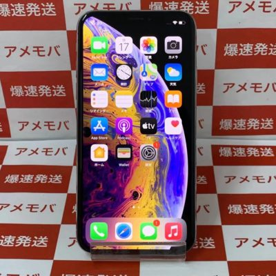 iPhone XS 256GB AU版SIMフリー MTE12J/A A2098
