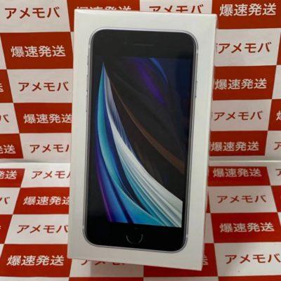 iPhone SE 第2世代 128GB UQ版SIMフリー MXD12J/A A2296