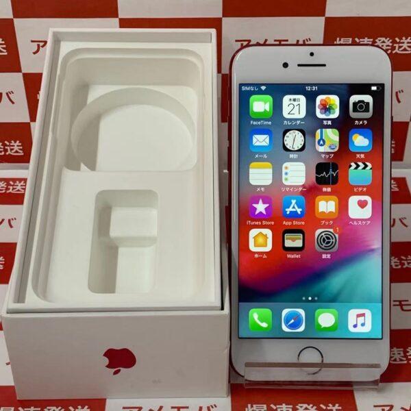 iPhone7 128GB AU版SIMフリー MPRX2J/A A1779 正面