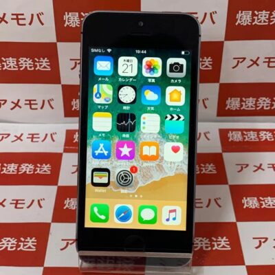 iPhone5s 32GB docomo○ ME335J/A A1453