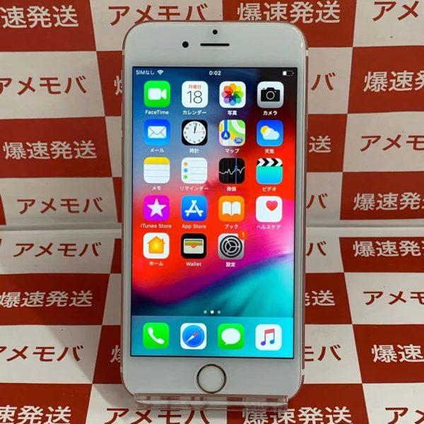 iPhone6s 64GB AU版SIMフリー MKQQ2J/A A1688 正面