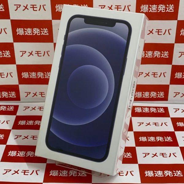 爆速発送 iPhone12 64GB Apple版SIMフリー MGHN3J/A A2402 正面