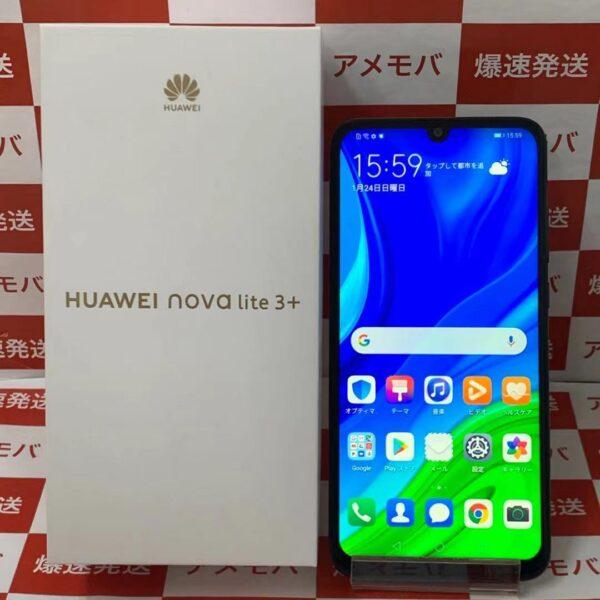 HUAWEI nova lite 3+ 128GB SIMフリー POT-LX2J 正面