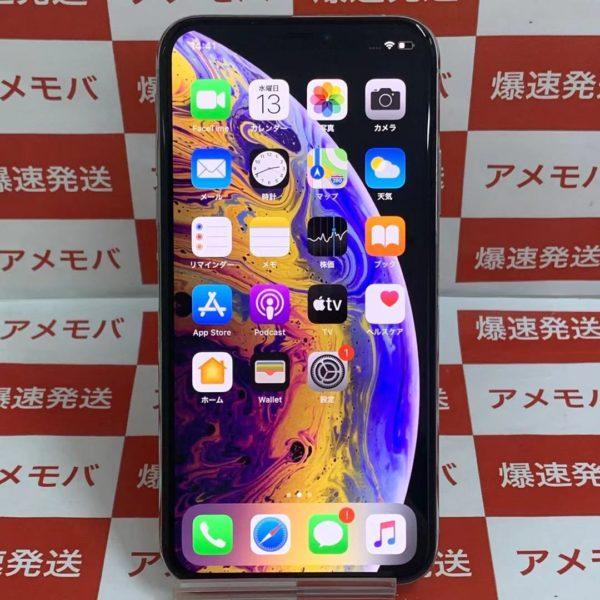 iPhone XS 256GB AU版SIMフリー 正面