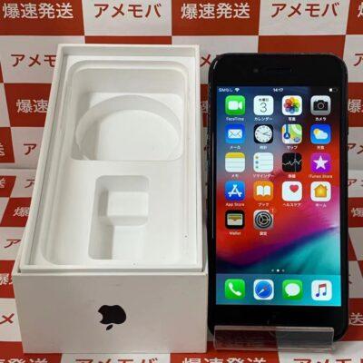 iPhone7 32GB docomo版SIMフリー MNCE2J/A A1779