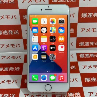 iPhone8 Apple版SIMフリー 256GB NQ852J/A A1906