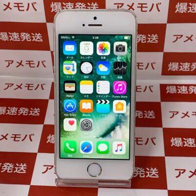 iPhone5s 16GB docomo○ ME333J/A A1453