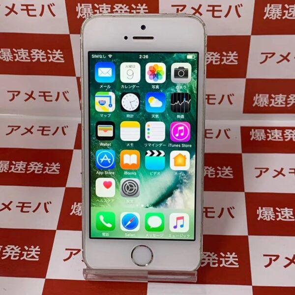 iPhone5s 16GB docomo○ ME333J/A A1453正面