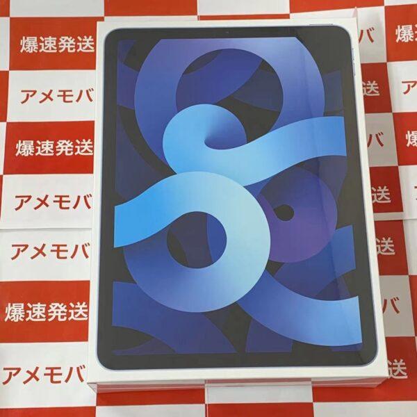 iPad Air 第4世代 64GB Wi-Fiモデル MYFQ2J/A A2316 正面
