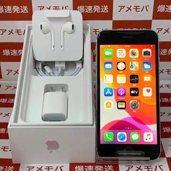iPhone SE 第2世代 128GB UQ版SIMフリー MXD12J/A A2296 正面