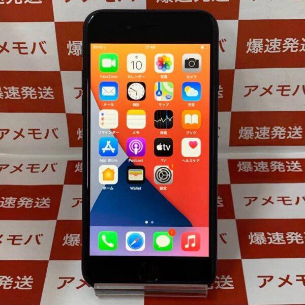 iPhoneSE 第2世代 UQmobile版SIMフリー 64GB MHGP3J/A A2296-正面