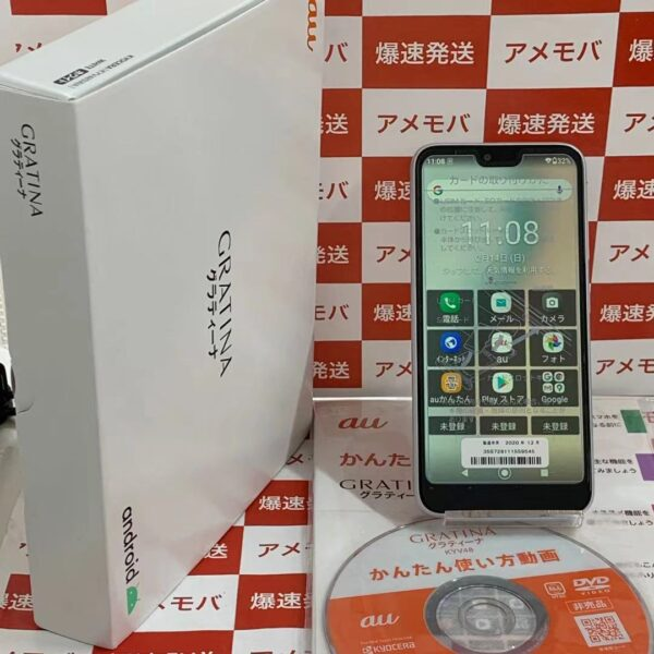 GRATINA KYV48 au 32GB SIMロック解除済み-正面