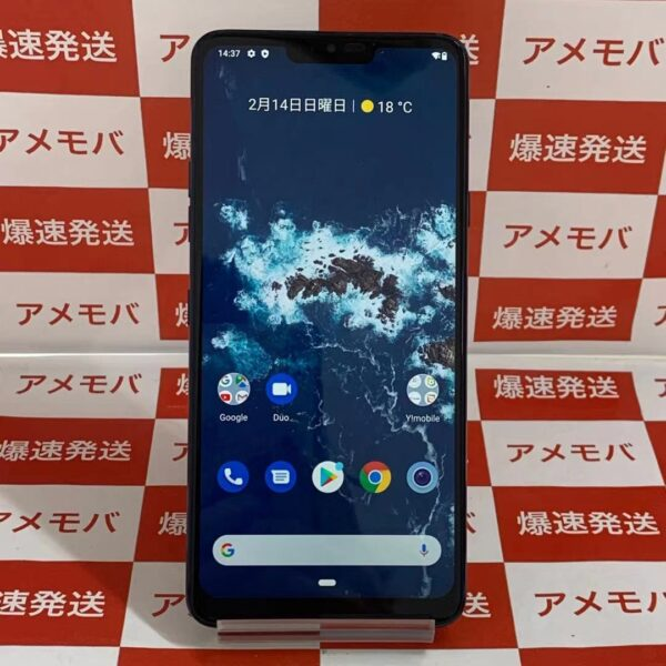 Android One X5 Y!mobile 32GB SIMロック解除済み-正面
