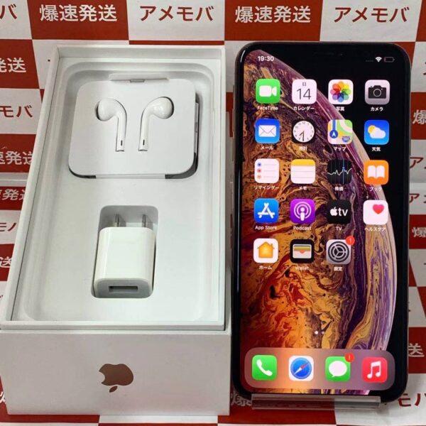 iPhoneXS Max docomo版SIMフリー 256GB MT6W2J/A A2102-正面