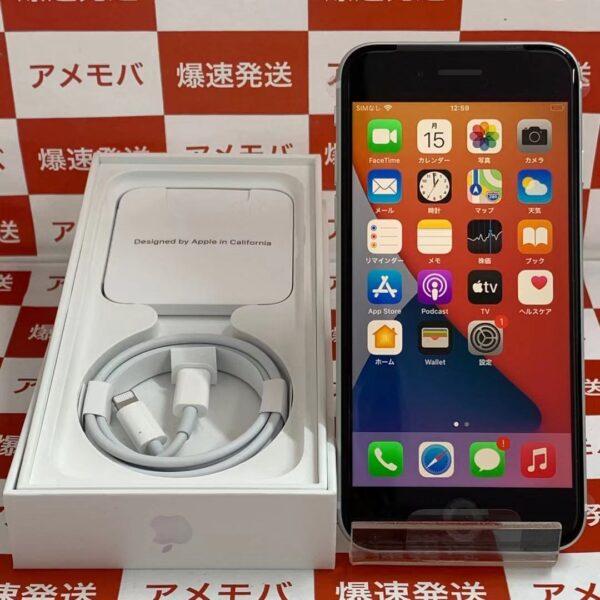 iPhoneSE 第2世代 UQmobile版SIMフリー 128GB MHGU3J/A A2296-正面