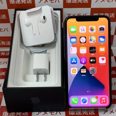 iPhone11 Pro docomo版SIMフリー 64GB MWC62J/A A2215