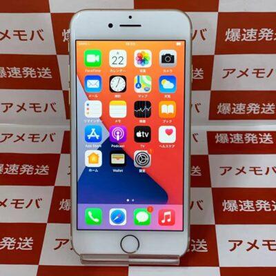 iPhone7 Apple版SIMフリー 128GB MNCM2J/A A1779