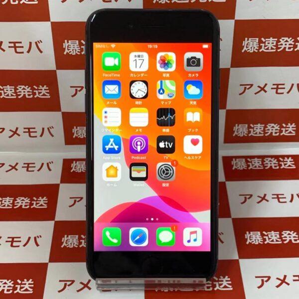 iPhone8 au版SIMフリー 256GB MQ842J/A A1906-正面