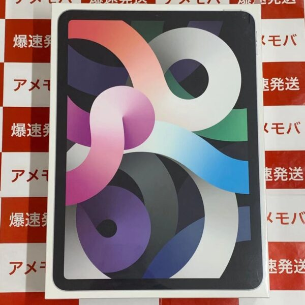 iPad Air 第4世代 64GB Wi-Fiモデル MYFN2J/A A2316 正面